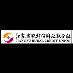 江苏省农村信用社联合社
