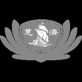 佛教慈济慈善事业基金会