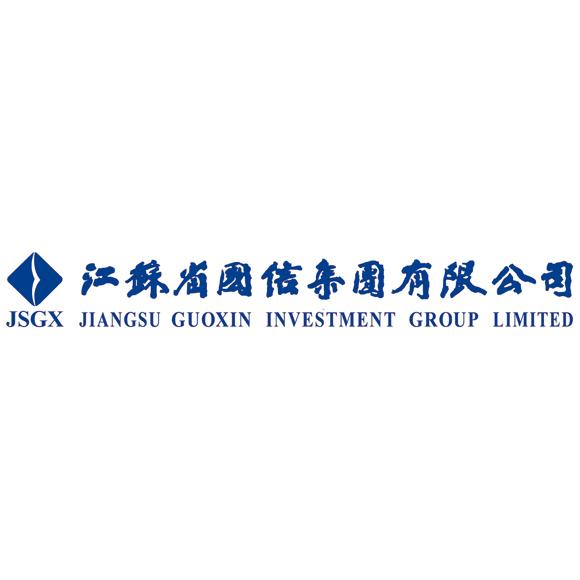 江苏省国信资产管理集团有限公司