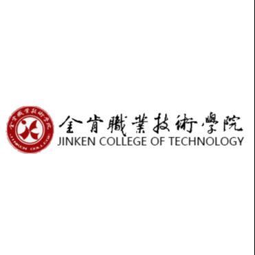 金肯职业技术学院