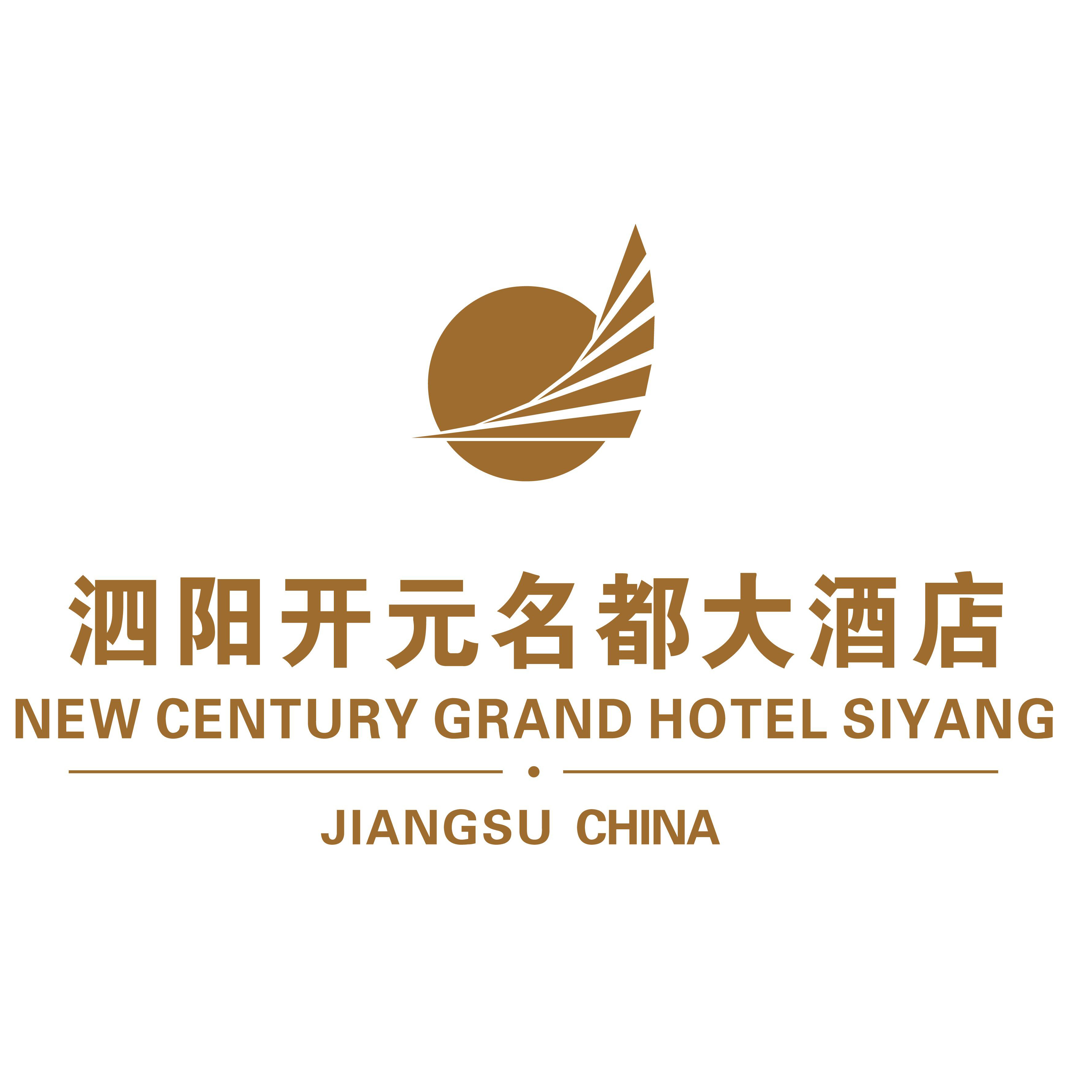 泗阳开元名都大酒店