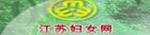 江苏妇女网