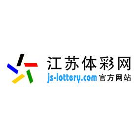 江苏体育彩票管理中心