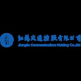江苏交通控股有限公司