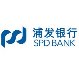 上海浦东发展银行南京分行