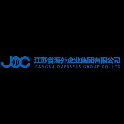 江苏省海外企业集团有限公司