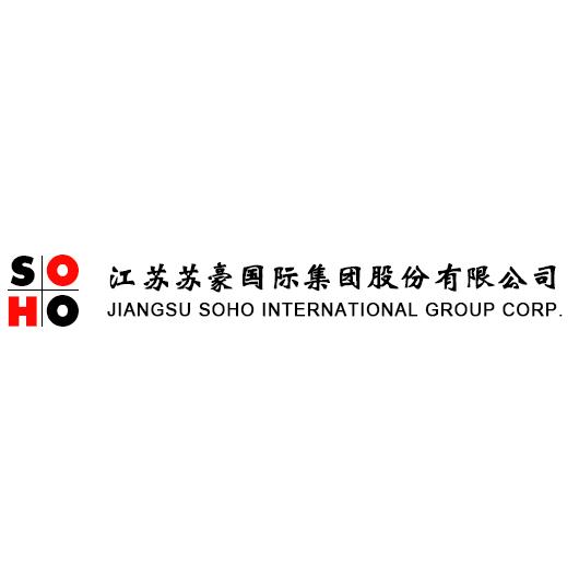 江苏苏豪国际集团股份有限公司